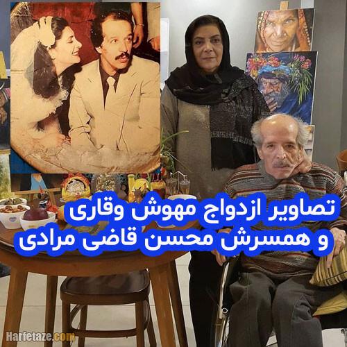 بیوگرافی مهوش وقاری بازیگر پیشکسوت + زندگینامه