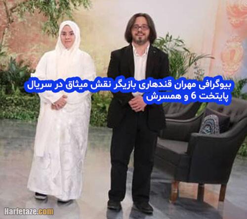 مهران قندهاری بازیگر سندروم داون سریال پایتخت کیست بیوگرافی و اینستاگرام