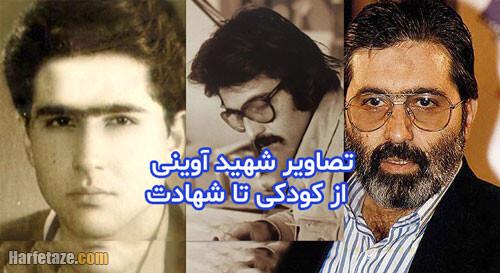 بیوگرافی شهید مرتضی آوینی و همسر و فرزندانش + خانواده و ماجرای تحول تا شهادت
