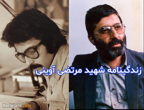 بیوگرافی و عکس های شهید مرتضی آوینی و همسر و فرزندانش + زندگینامه