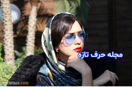 بیوگرافی نازنین بیوگرافی نازنین هاشمی و همسرش +اینستاگرام و عکس های جدیدو همسرش +اینستاگرام