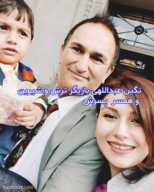 negin abdollahi 4 - بیوگرافی «نگین عبداللهی» و همسر و فرزندانش با عکس جدید + زندگینامه و فیلم شناسی