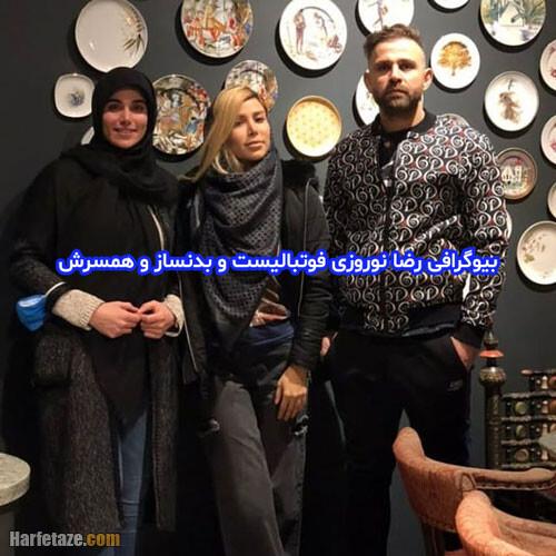 بیوگرافی رضا نوروزی (فوتبالیست و بدنساز) و همسر و پسرش جانیار +خانواده و اینستاگرام