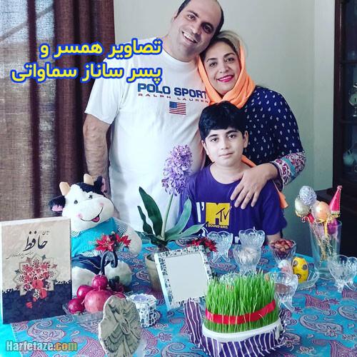 عکس جدید ساناز سماواتی و همسر و پسرش