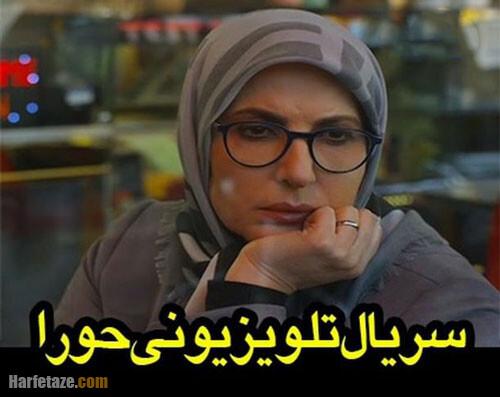 معرفی و بیوگرافی بازیگران «سریال حورا» +خلاصه داستان و زمان پخش