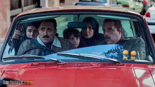 سریال دودکش سریال رمضانی 1400