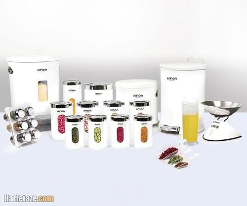 سرویس آشپزخانه 1400