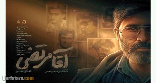 ماجرای غزاله علیزاده و شهید آوینی چیست؛ غزاله علیزاده در مستند آقا مرتضی کیست + فیلم