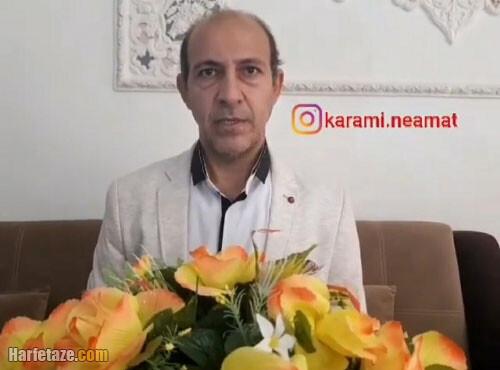 شهردار میرجاوه کیست ماجرای تپق زدن نعمت کرمی کمدین اینستاگرامی + بیوگرافی