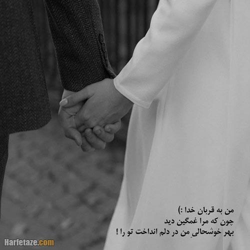 اشعار عاشقانه کوتاه