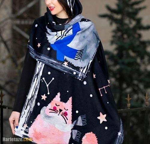 شال عروسکی 1400