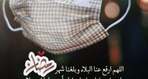 عکس نوشته و متن تبریک ماه رمضان به عربی +عکس و استیکر و استوری