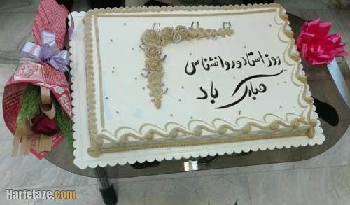پیامک رسمی و ادبی تبریک روز روانشناس به استاد