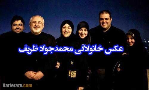 سن مریم ایمانیه همسر محمدجواد ظریف, عکس های شخصی مریم ایمانیه, پدر و مادر مریم ایمانیه