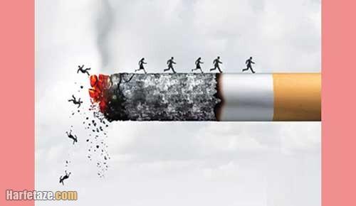 عکس پروفایل روز بدون دخانیات مبارک