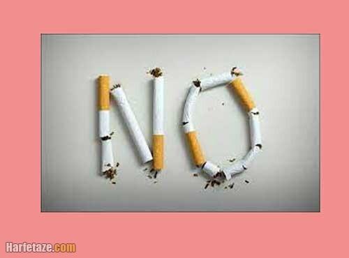 عکس پروفایل روز بدون دخانیات