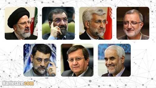 سوابق 7 کاندیدای تایید صلاحیت شده انتخابات 1400