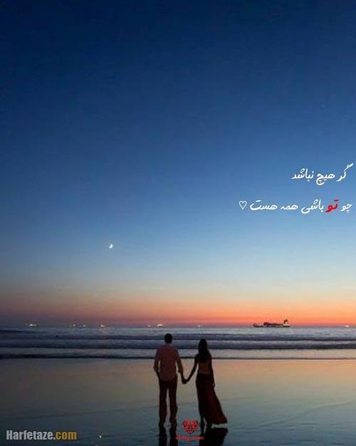اشعار عاشقانه حافظ