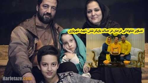 عکس های پدر و مادر فرحان فرحناک بازیگر نقش شهید مجید شهریاری در سریال صبح آخرین روز