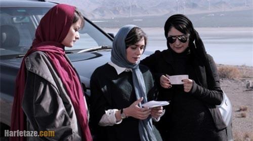 خلاصه داستان فیلم گیسوم