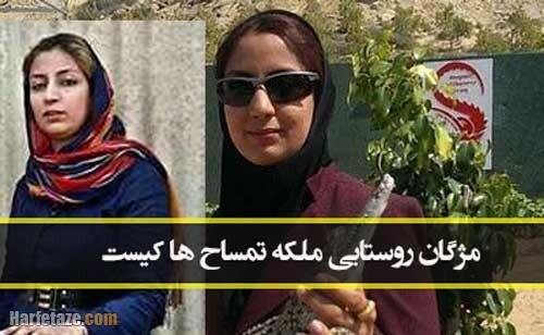 ملکه تمساح ها کیست مژگان روستایی پرورش دهنده کروکودیل در ایران