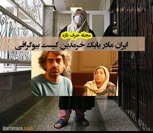 فیلم / اعترافات مادر بابک خرمدین درباره کشتن دختر و پسرش
