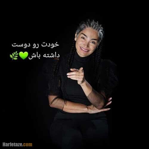 اینستاگرام میترا محمدزاده روانشناس