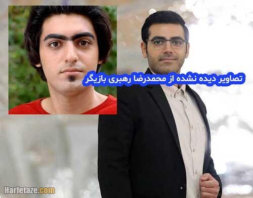 محمدرضا رهبری در سریال میوه ممنوعه چه نقشی داشت؟ + تصاویر