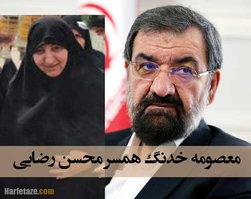 بیوگرافی و عکس های محسن رضایی و همسرش معصومه خدنگ + خانواده
