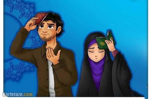 نقاشی برای شب قدر و امام علی ساده و آسان