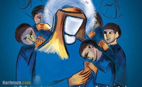 نقاشی با موضوع امام علی و یتیمان ساده