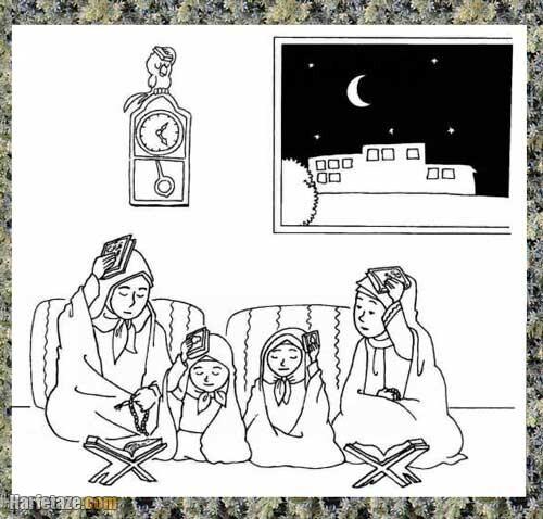 طرحای شب 21 رمضان برای ابتدایی