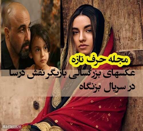 بیوگرافی نیکی نصیریان بازیگر نقش درسا در سریال بزنگاه