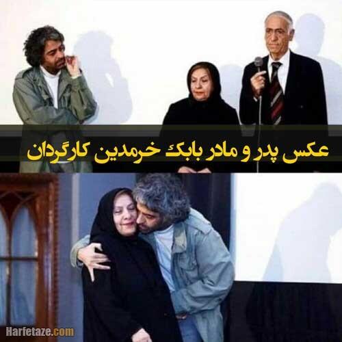 پدر و مادر بابک خرمدین کارگردان چه کسانی هستند / بابک خرمدین در آغوش مادرش