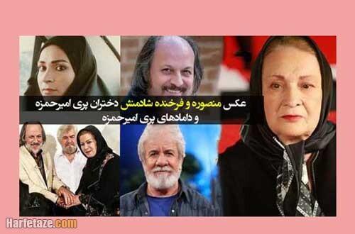 شادمنش همسر پری امیرحمزه کیست بیوگرافی و عکس