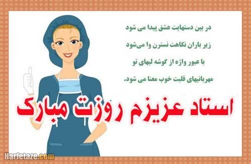 عکس نوشته ماماهای عزیز روزمون مبارک