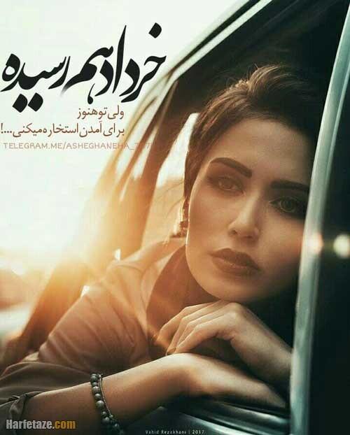 جملات غمگین تبریک تولد همسر خرداد ماهی
