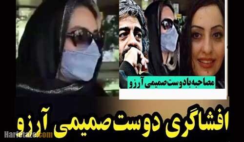 ویدئو / تجاوز پدر بابک خرمدین به دخترش آرزو در کودکی؟!! دوست آرزو کیست