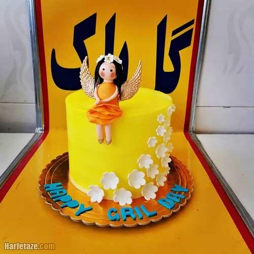 کیک عروسکی و فانتزی روز دختر