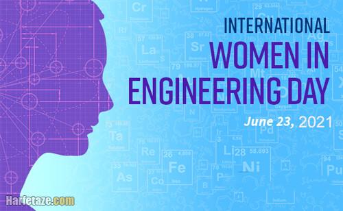 عکس نوشته روز جهانی زنان مهندس