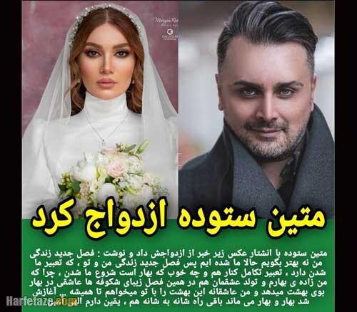 سوابق و فیلم ها و سریال های علی زندی همسر متین ستوده
