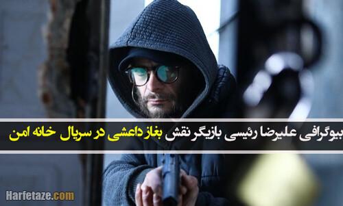 بازیگر نقش بغاز داعشی آلمانی در سریال خانه امن کیست+ بیوگرافی و آثار هنری