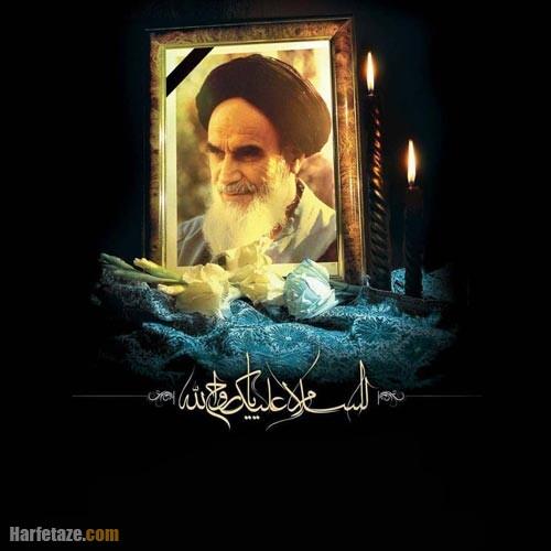 عکس پروفایل رحلت امام خمینی 1400