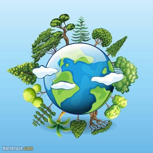 عکس پروفایل روز جهانی محیط زیست 2021