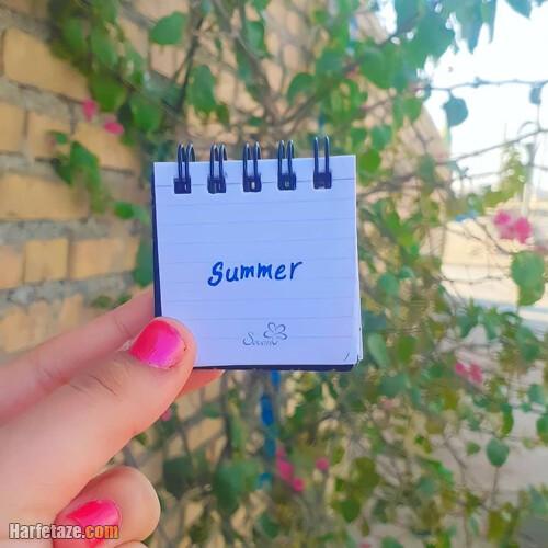 جملات زیبا درباره تابستان
