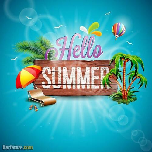 عکس نوشته به تابستان خوش اومدید