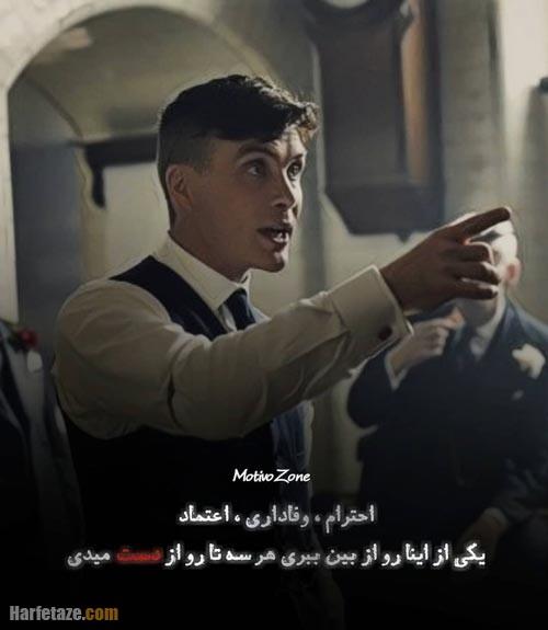 ax neveshteh vafadari be eshgh 1400 10 - متن زیبا درباره وفاداری + عکس پروفایل و عکس نوشته با موضوع وفاداری به عشق