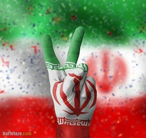 عکس پروفایل ایران 1400