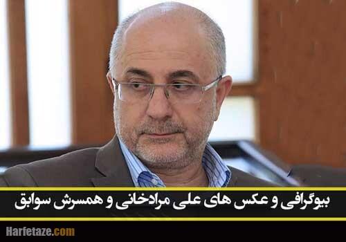 بیوگرافی علی مرادخانی معاون سابق هنری و همسر و فرزندانش + زندگینامه و شغل