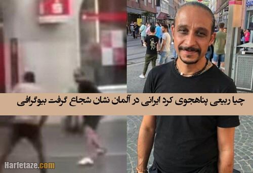 چیا ربیعی پناهجوی کرد ایرانی در آلمان نشان شجاع گرفت بیوگرافی
